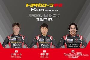 ジュリアーノ・アレジ、スーパーフォーミュラ・ライツ参戦が決定。トムスが3台体制に拡充