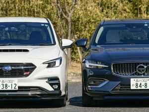 【レヴォーグとV60】スバルとボルボがこだわるステーションワゴンの個性と安全性