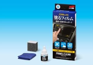 タッチパネルに指紋跡・皮脂汚れを付きにくくする。ソフト99が「ルームピア パネルクリア」を発売