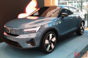 ボルボ新型EV「C40リチャージ」世界初公開! 新クーペSUV型EVはオンラインのみで販売