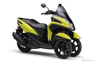 ヤマハ「トリシティ125」原付二種のフロント2輪スクーター最新モデル発売