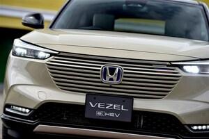 新型ホンダ「ヴェゼル」発売 見た目のイメチェンだけでなく中身も大幅変更