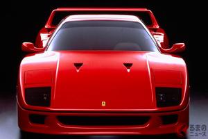 1980年代の終わりはスーパーカーの超当たり年? 超絶ハイパフォーマンスな車3選