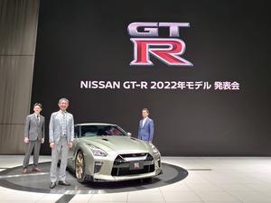 日産GT-R2022年モデル発表! 100台限定のT-specにはミレニアムジェイドとミッドナイトパープルを採用