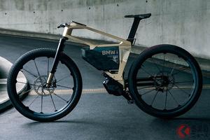 BMW製電動アシスト自転車「i Vision AMBY」の他にはない便利機能とは