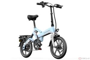折り畳める電動原付バイク「K6-Bike」登場 最短2時間の充電で45kmの連続走行を実現