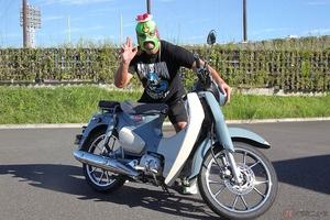 バイク好きプロレスラー『SUSHI』選手 これまでのバイク遍歴やこれからの展望は?