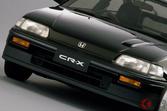 FFスポーツカーの王道! 小型軽量ボディに高性能エンジンを手に入れたホンダ2代目「CR-X」とは