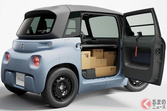 全長2.5mの超小型EV シトロエン「アミ」に商用車登場! 月額リース料は約3200円
