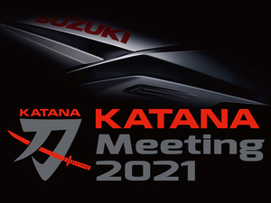 【スズキ】WEB 参加型イベント「KATANA ミーティング」を開催