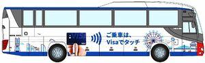 横浜市交通局、クレジットカードでの非接触運賃収受 市営バスで実証実験