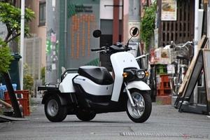 電動3輪スクーター「ジャイロ e:」 ホンダの電動バイクに可能性を感じられる存在だった!?