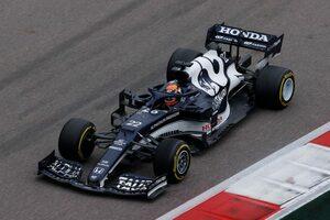 【角田裕毅F1第15戦密着】「ドライではペースがよくなかった」グリップ不足に悩んだ決勝。セットアップも一因か