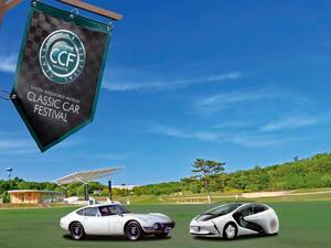トヨタ博物館がクラシックカー・フェスティバルを2021年10月24日に愛・地球博記念公園で開催