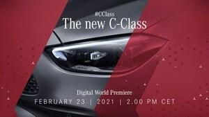 新型メルセデス・ベンツCクラスの発表日が2月23日に決定