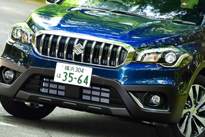 SUVブームの中ひっそりと…!!? スズキ SX4クロスが販売終了!! 地味ながら光る魅力と絶版理由