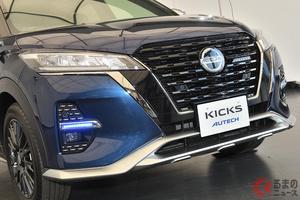 日産コンパクトSUVが上質でスポーティに! 新型「キックスAUTECH」2021年3月発売