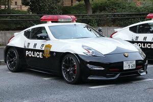 運転免許や車庫証明「手数料キャッシュレス化」7月から都内警察署・免許センターで