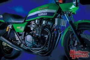 魅惑の角Z・洗練されたカワサキ角Zの歴代モデルを紹介【Heritage&Legends】