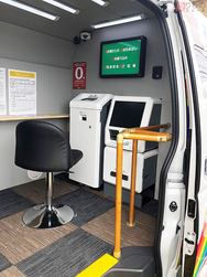 OKI 北海道初の車両搭載用「小型ATM」渡島信金に納入 災害や停電時のインフラ支援