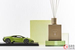ランボルギーニが香水を発売!? Culti Milanoとのコラボレーションを発表