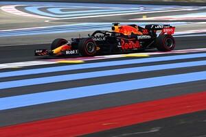 F1フランスFP2:目指すは3連勝……トップはレッドブル・ホンダのフェルスタッペン、角田は13番手