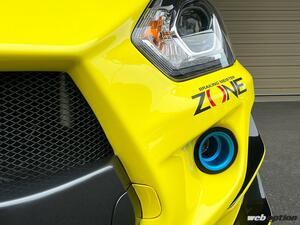 「スイスポの純正フォグをダクト化!」ZC31S・ZC32S・ZC33S用のマルチに使えるエアファンネルキットが登場