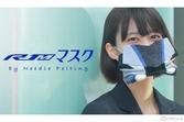 ヤマハが羊毛フェルトの「YZF-R1Mマスク」レシピ公開 実車のフロントフェイスを忠実に再現