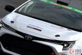 トヨタはなぜ水素エンジンに挑戦? 内燃機関の行く末はいかに