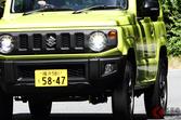 スズキ「ジムニー」人気爆発に「ユーザーの4WD観」が関係? 納期短縮は実現なるか?
