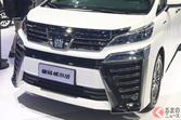 なぜヴェルファイアに「クラウン」名称採用? ミニバン・SUVに王冠装着の理由 中国でも憧れの存在か