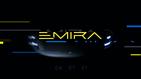 ロータスのニューモデル「TYPE131」のモデルネーム、「エミーラ(Emira)」を発表