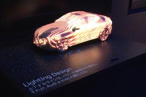 アウディ 世界第1号の次世代ブランドストア「Audi House of Progress Tokyo」が正式オープン