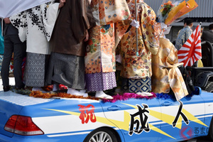 なぜド派手VIPカーが激減? 過激成人式で話題の北九州市 豪華衣装残るも意識変わる新成人達