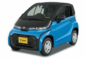 トヨタ超小型EV「シーポッド」の税金はおいくらか…高速道路は走れるの?