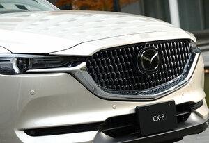 マツダが大攻勢!! CX-5  CX-8 マツダ3 マツダ6…改良&特別仕様車一挙登場