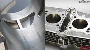 旧車メンテの救世主・絶対的安心感のICBMシリンダーに永久無償修理制度がスタート