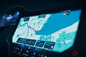 メルセデス・ベンツが運転席まわりをほぼスマホ化!? 「ハイパースクリーン」世界初公開 新型Sクラスに採用