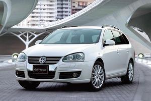 フォルクスワーゲン カタログ2008年版 02 《VWゴルフ・ヴァリアント》【VW GOLF FAN Vol.14】