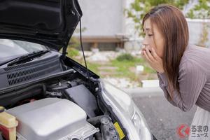 車の不調はオルタネーターが原因!? 知っておきたい故障の前兆や対処法とは