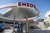 トヨタ ENEOSとウーブン・シティでの水素活用検討を開始