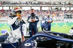 角田裕毅14位「学びを深められたが入賞を逃したことが残念」代表はハミルトンを抑え続けた走りを高く評価/F1第16戦