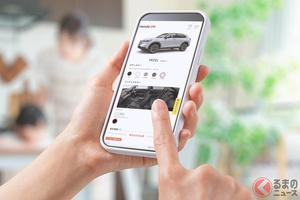 日本で新車販売のオンライン化は加速する? ホンダが先手か 米中と異なる日本のディーラー事情とは