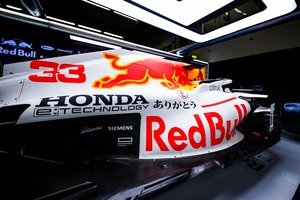 ホンダ F1パワーユニット技術をレッドブル・パワートレーンズに移管