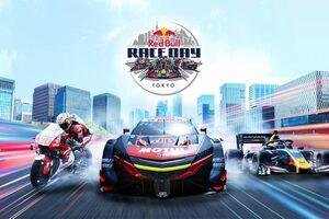 明治神宮外苑をMotoGPとSF、GT500が走る!『Red Bull Race Day』12月19日開催