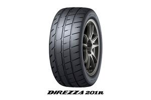 住友ゴム ダンロップのラリー競技用タイヤ「ディレッツァ201R」を発売