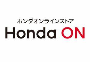 国内自動車メーカー初!スマホで商談、見積り、査定、契約がすべて可能に。新車オンラインストア「Honda ON」オープン