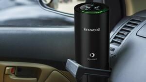 光触媒と高性能フィルターで浄化された空気を放出するケンウッドの車載用光触媒除菌消臭機「Coconair CAX-PH100」