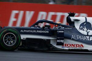 【角田裕毅F1第16戦密着】ハミルトンを相手に8周目まで粘るも「十分じゃなかった」と悔しさを滲ませたトルコGP