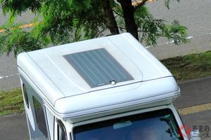 車内テレワーク&キャンプで使える!? 「ソーラーパネル」の選び方とは
